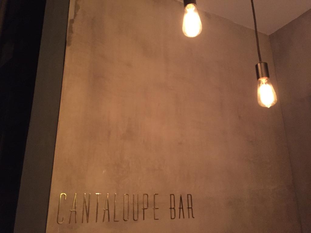 cantaloupe-restaurant-kuala-lumpur-entrance-travel-highlife