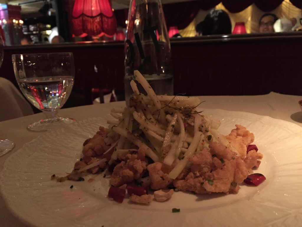 park-chinois-restaurant-london-salt-pepper-squid-travel-highlife